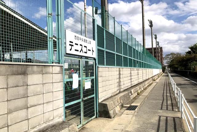 西宮中央運動公園テニスコート
