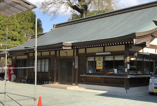 河尻神宮社務所