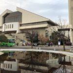 枇杷島スポーツセンター