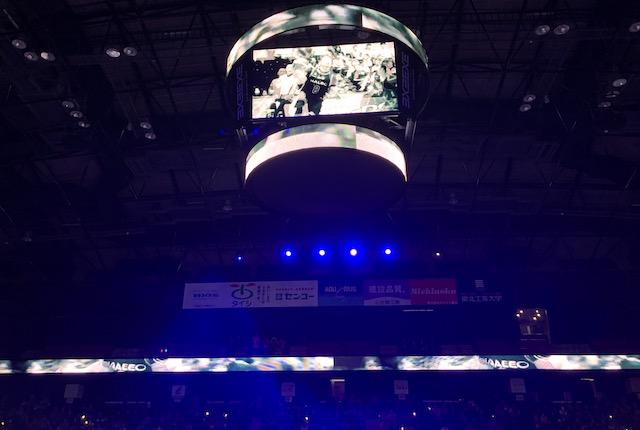 仙台89ERS映像