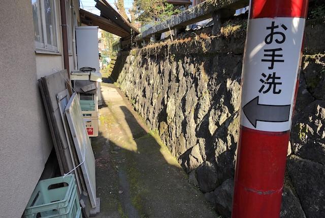 若宮神社トイレ