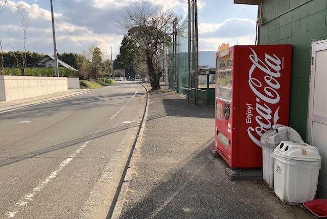 美里町町営球場自販機