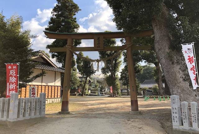 美里町若宮神社