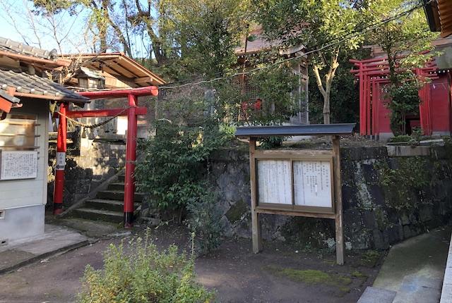 若宮神社社務所