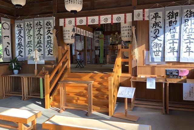 若宮神社社殿