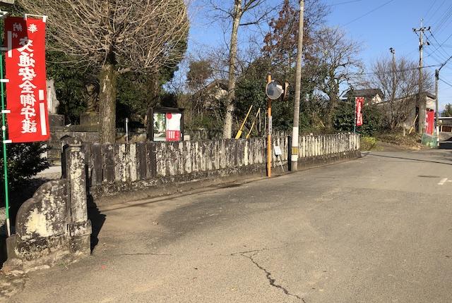 六嘉神社駐車場