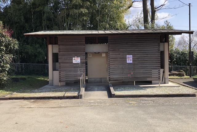 谷尾崎梅林公園トイレ