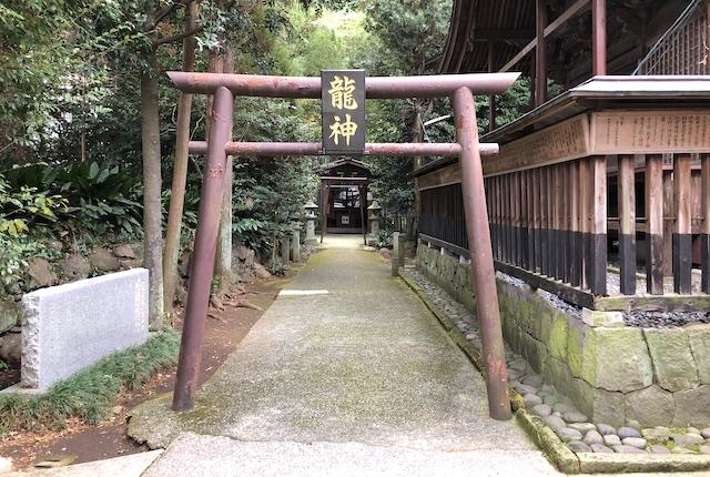 立田龍神社