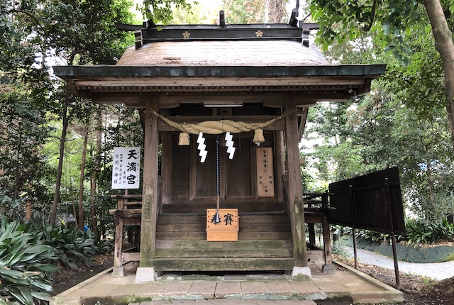 立田阿蘇三宮神社天満宮