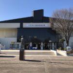 ヤマト市民体育館