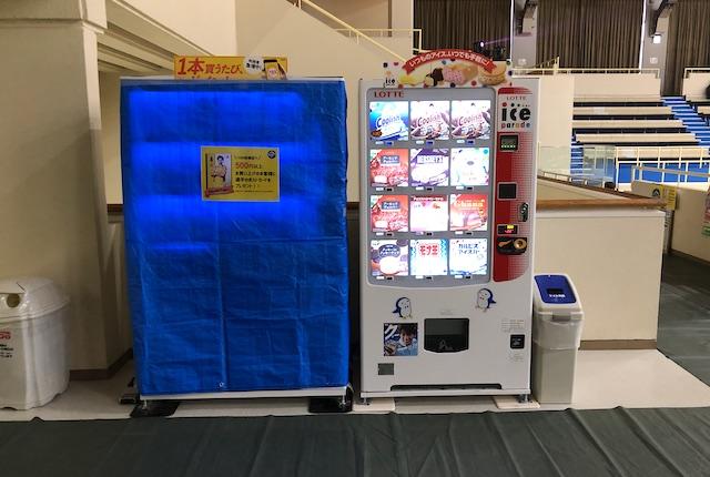 ヤマト市民体育館自販機