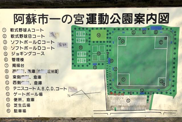 一の宮運動公園案内図