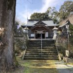穂積阿蘇神社