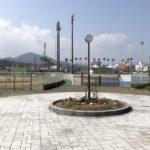 本渡運動公園