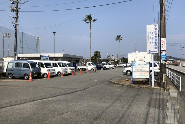 本渡運動公園駐車場