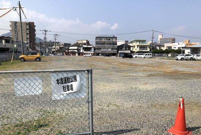本渡運動公園第二駐車場
