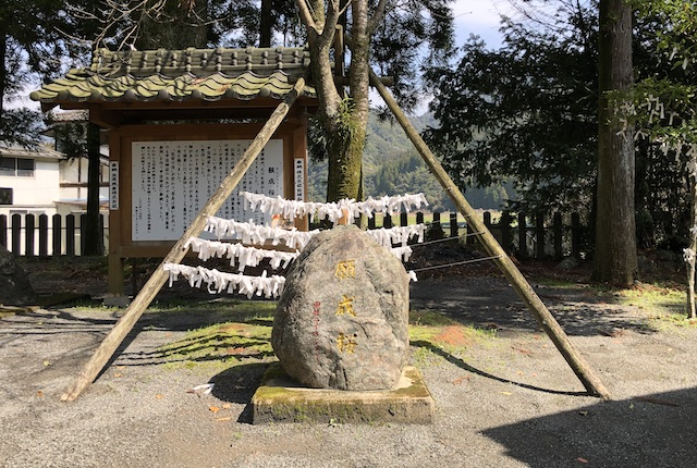 甲佐神社願成桜石碑