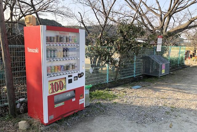 緑川地区農村運動広場自販機
