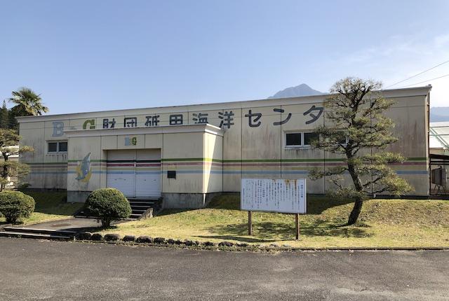 美里町総合運動公園プール
