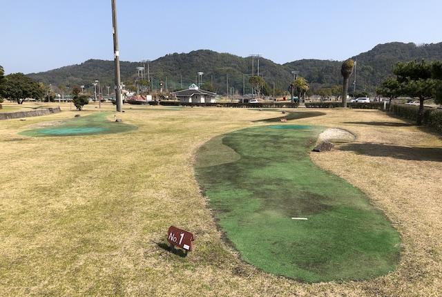 松島総合運動公園グラウンドゴルフ場