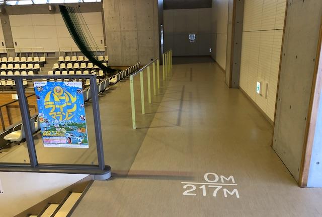 大矢野総合体育館ランニングコース