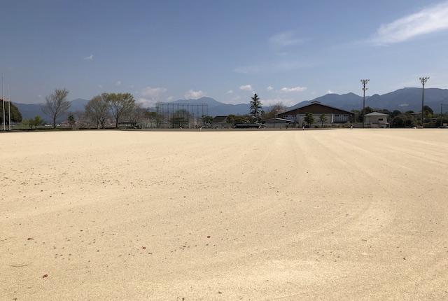 あさぎり町免田総合体育センター多目的グラウンド
