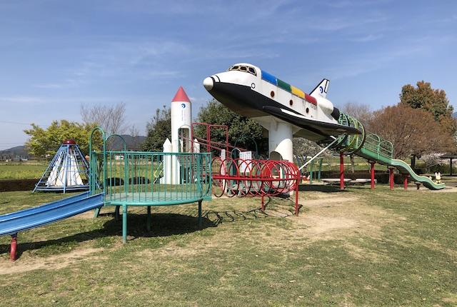 ファミリーパーク宇宙ランド遊具