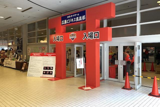 広島サンプラザホールのゲームレポート