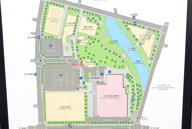 松江市北公園案内図