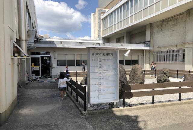 宮崎県体育館別館
