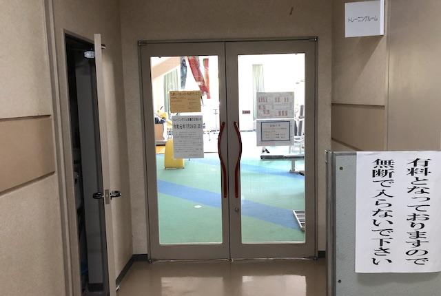 吉田文化体育センタートレーニング室