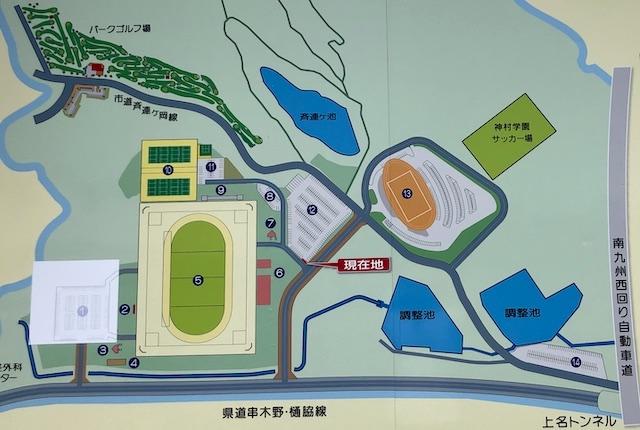 いちき串木野市総合運動公園マップ