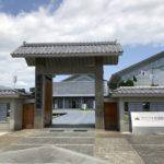 KIRISHIMAツワブキ武道館