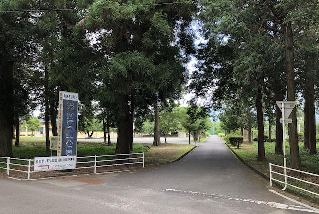上総合運動公園