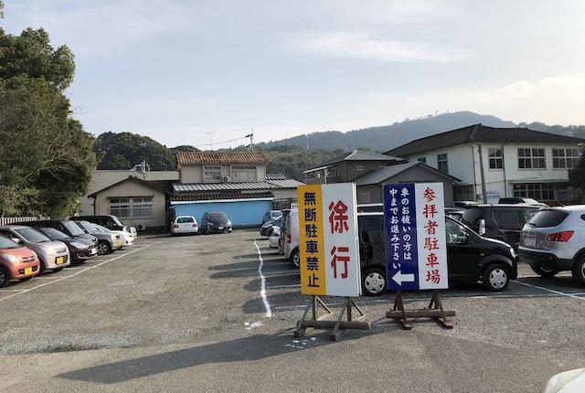 本渡諏訪神社駐車場