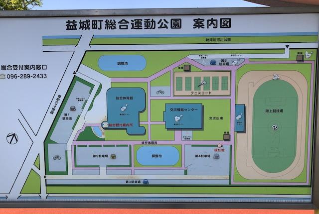 益城町総合運動公園案内図