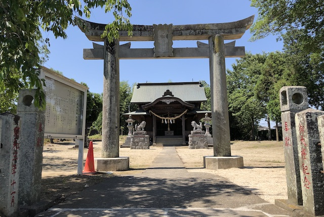 中無田熊野座神社鳥居