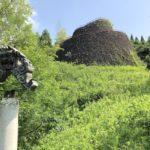 鬼の城公園