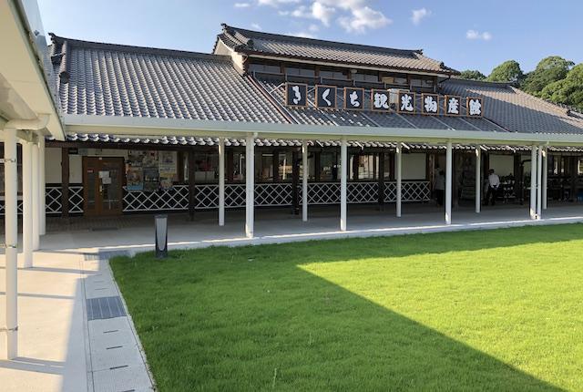 菊池市民広場物産館