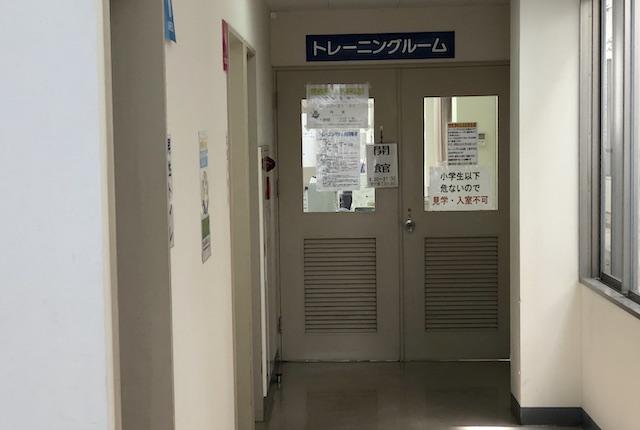 ecowin宇土アリーナトレーニングルーム