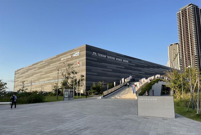 福岡市総合体育館