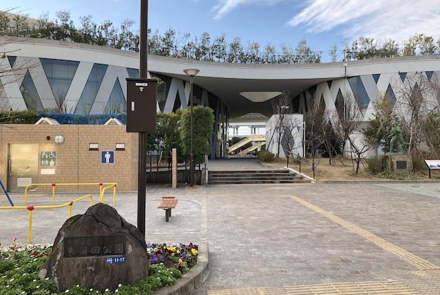 大田区総合体育館公園