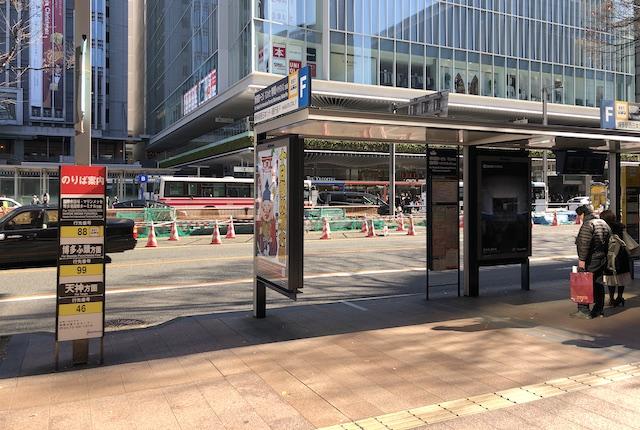 博多 駅 西日本 シティ 銀行 前 f