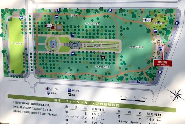 テクノ中央緑地公園案内図