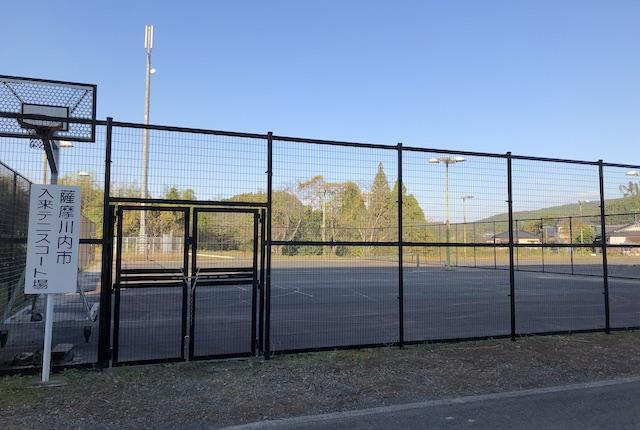 入来総合運動場テニスコート