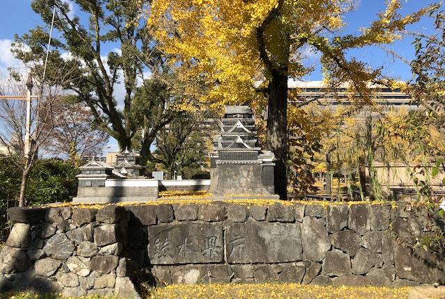 熊本県庁正門