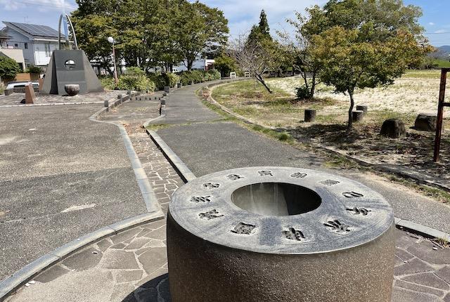 嘉島近隣公園水路